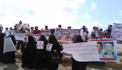 """أمهات المخفيين قسرا ينفذن وقفة احتجاجية أمام منزل وزير الداخلية في """"عدن"""""""