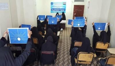 إب: دائرة المرأة في حزب الإصلاح تنظم فعالية احتفائية بذكرى سبتمبر وأكتوبر