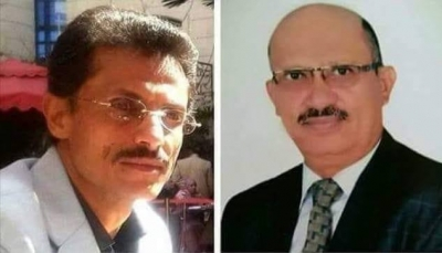اختفاء قياديين في الاشتراكي والناصري بإب وأنباء تتحدث عن اختطافهما من قبل الحوثيين