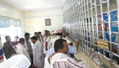 عدن: نقابة الصرافين تعلن التوقف عن بيع وشراء العملات الأجنبية