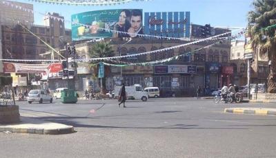 صنعاء: تجار ومستوردون يشكون من خطط الميليشيات لنهب أموالهم