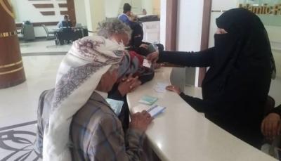 """""""اليونيسف"""" تعلن إيقاف صرف الحوالات النقدية الطارئة في اليمن مؤقتا"""