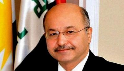 """من هو """"برهم صالح"""" رئيس العراق الجديد؟"""