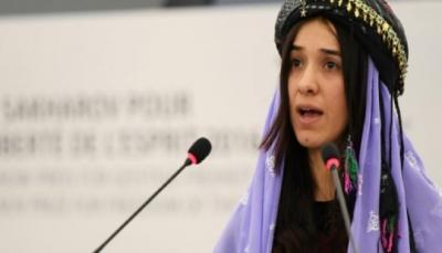 """العراقية """"ناديا مراد"""" من عبودية داعش إلى الفوز بجائزة نوبل للسلام"""