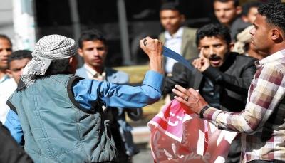 هل يكسر المواطنون حاجز الصمت بصنعاء ويخرجون متحديين سطوة الحوثيين؟ (تقرير خاص)