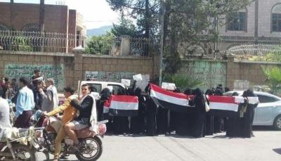 الحوثيون بإب يفرقون وقفة نسائية احتجاجا على غلاء المعيشة