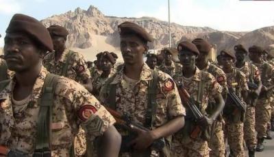 صحيفة: تعزيز جبهة الحديدة بوحدات من الجيش السوداني وألوية العمالقة