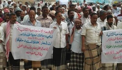 """""""أنا المعلم"""" بوادي حضرموت تؤكد الاستمرار في الإضراب المفتوح حتى تحقيق المطالب"""
