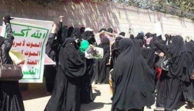 """""""أمهات المختطفين"""" تستنكر اختطاف النساء من قبل ميليشيا الحوثي بـ""""صنعاء"""""""