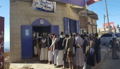 اليونيسيف: 9 ملايين يمني استفادوا من المساعدات النقدية