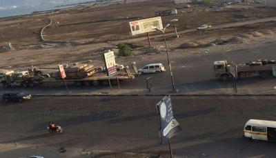 تحركات وتحشيد عسكري لقوات مدعومة من الإماراتية بعدن