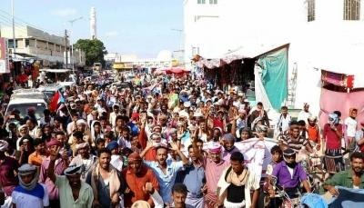 أنصار باعوم يتظاهرون في أبين منددين بالتحالف العربي