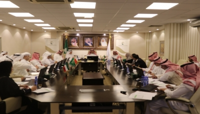 """اجتماع يمني خليجي يناقش الاستعدادات لمواجهة العاصفة المدارية """"لبان"""""""