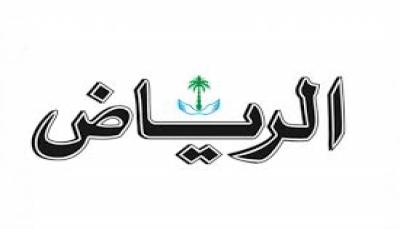 صحيفة سعودية: الكابوس الحوثي لن يدوم طويلاً ولا بديل عن الحل السياسي باليمن