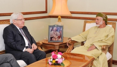وزير الخارجية العماني يلتقي المبعوث الأممي إلى اليمن