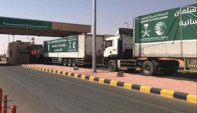 مركز الملك سلمان يقدم أكثر من 244 طنا من الأدوية والمستلزمات الطبية لتعز