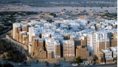 حضرموت: المكونات السياسية تطالب برفع نصيب المحافظة من عائدات النفط وفتح المنافذ