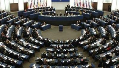 البرلمان يطالب المجتمع الدولي بالضغط على إيران لرفع يدها عن الشأن اليمني