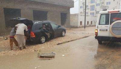 إصابة خمسة مواطنين جراء الأمطار الغزيرة بالمهرة