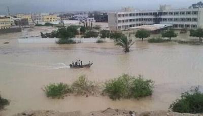 حضرموت: إصابة 10 مواطنين وإنقاذ 7 آخرين جرّاء العاصفة لبان