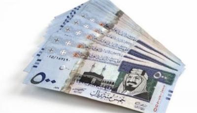 بسبب ضغوط في قضية خاشقجي.. الريال السعودي عند أضعف مستوى