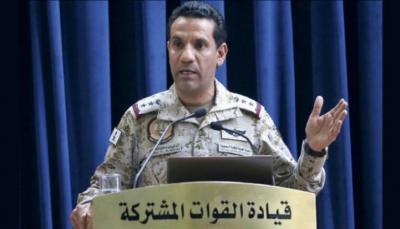 المالكي ينفي تزويد التحالف بأسلحة أمريكية للحوثيين والقاعدة في اليمن