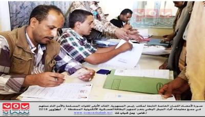 """الجيش الوطني بتعز.. لماذا """"البطاقة العسكرية الإلكترونية"""" الموحدة؟ (تقرير)"""