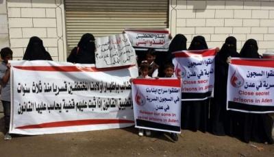 عدن: رابطة حقوقية تدعو للكشف عن السجون السرية التي تديرها الإمارات
