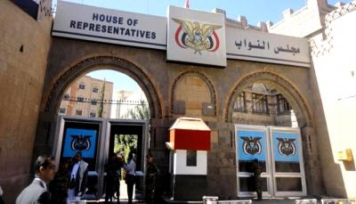 اجتماعات تنسيق تسبق عقد أولى جلسات مجلس النواب قريبا في المناطق المحررة