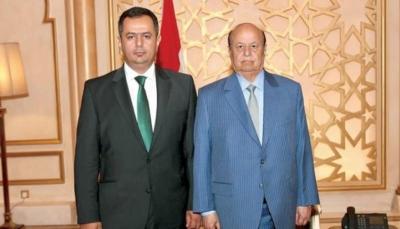 التعديل الوزاري على سلم الأولويات.. رئيس الحكومة يغادر عدن رفقة عدد من الوزراء