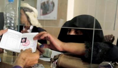 الحكومة تعتزم عقد لقاءات مع المنظمات لتقييم عملها في مناطق سيطرة الحوثيين