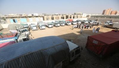 مأرب تقدم قافلة إغاثية للمهرة تحمل 147 طنا من المواد الغذائية والدوائية