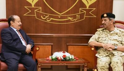 البحرين تعلن استعدادها لتأهيل الكوادر اليمنية في كافة التخصصات العسكرية