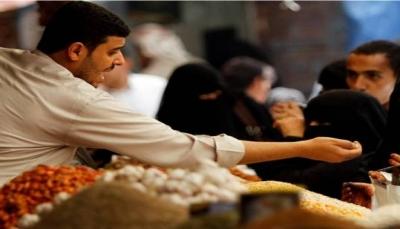 رغم استقرار الريال.. جشع التجار يُصاعد أسعار المواد الغذائية بشكل يومي (تقرير خاص)