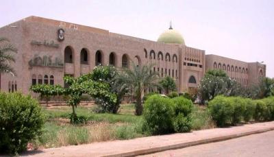 جامعة عدن تستعد لعقد مؤتمر التعليم الإفتراضي الأول