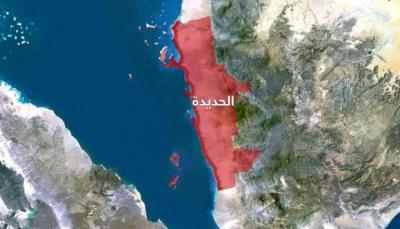 مقتل 10 مدنيين بغارة للتحالف العربي جنوبي الحديدة