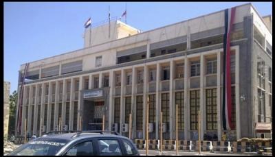 """البنك المركزي يغلق 60 محل صرافة في """"عدن"""" لا تحمل تراخيص مزاولة العمل"""