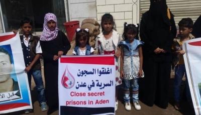 """أمهات المختطفين تحمل وزير الداخلية مسؤولية حياة أبنائها المخفيين في بئر أحمد بـ""""عدن"""""""
