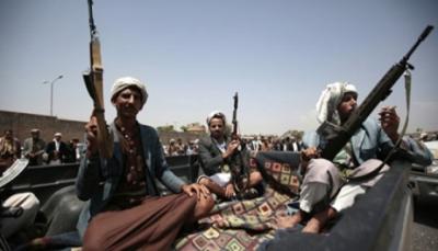 لوقف زحف قوات الجيش.. مليشيات الحوثي تفجر جسرا يربط محافظتي إب والضالع