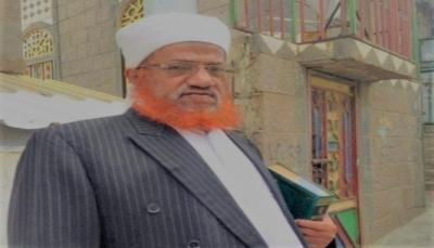 وفاة مفتي إب الشيخ عبده عبدالله الحميدي بمصر عن عمر ناهز 79 عاما