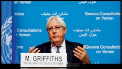 """""""غريفيث"""" يكشف عن جولة مباحثات جديدة في أوروبا الشهر القادم"""
