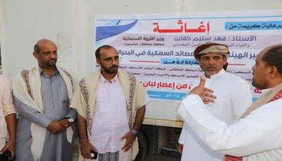 وزارة الثروة السمكية تقدم 100 قارب صيد لمحافظة المهرة