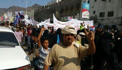 أنصار باعوم يتظاهرون بعدن مطالبين برحيل التحالف العربي