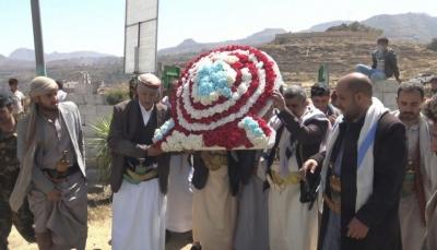 حملة حوثية للسطو على الوظيفة العامة.. ماذا وراء التعيينات الحوثية الجديدة في إب؟ (تقرير خاص)