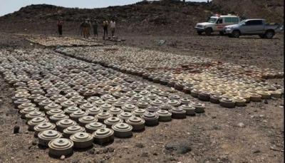 مسام ينزع أكثر 2300 لغم حوثي خلال الأسبوع الثاني من فبراير