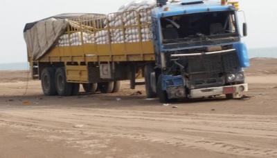 الحكومة: مليشيا الحوثي تحتجز 51 طنا من القمح التابع للأغذية العالمي بالحديدة