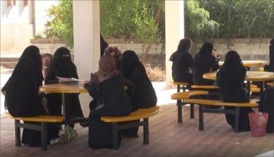 طلاب اليمن.. معاناة متفاقمة وطموحات متعثرة