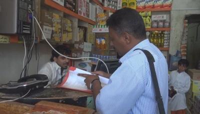 مأرب: إصدار قائمة أسعار موحدة للمواد الغذائية والسلع الأساسية