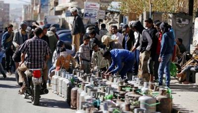 """""""الغاز المنزلي"""".. أزمة سكان صنعاء المستدامة ومصدر ربح الحوثيين (تقرير خاص)"""