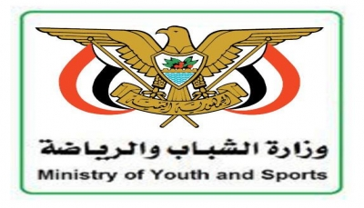 الإمارات ترفض مشاركة المنتخب اليمني في بطولة كأس العالم للفروسية في أبو ظبي